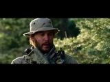 Уцелевший (Lone Survivor) дублированный трейлер