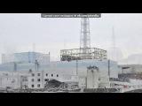 «Авария на японской АЭС «Фукусима-1»» под музыку S.T.A.L.K.E.R. - Чернобыль.Зона отчуждения.(кул песня,сидела рыдала хД). Picrolla