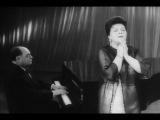 Поёт:Клавдия Шульженко-<<Что такое любовь>>?!.     Запись:5 мая 1955 года...